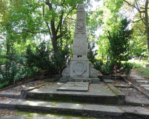 Pomnik Jarogniewa Drwęskiego